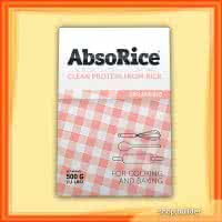 AbsoRice Clean Protein from Rice (0,5 kg)